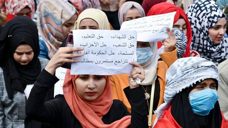 تظاهرة نسوية في النجف جنوبي العراق