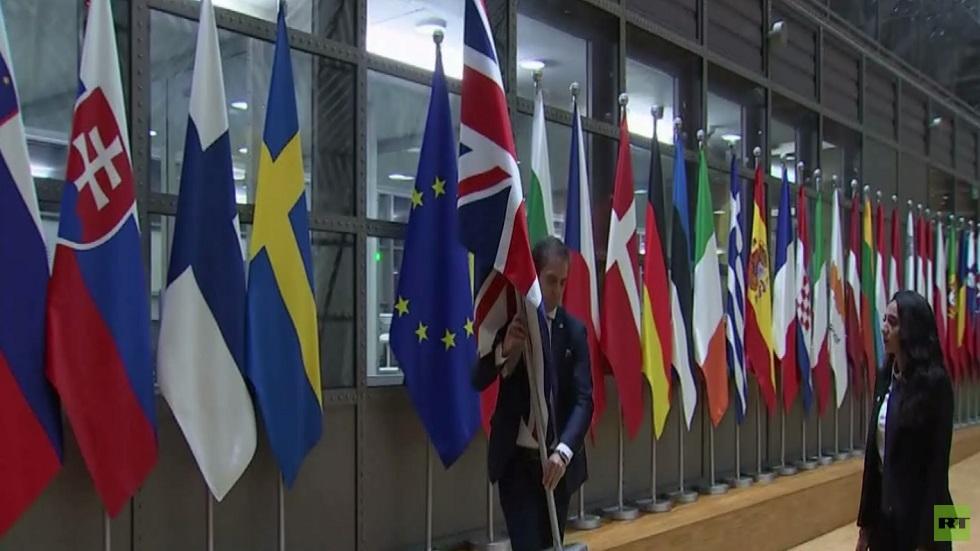 بريطانيا تغادر الاتحاد الأوروبي رسميا