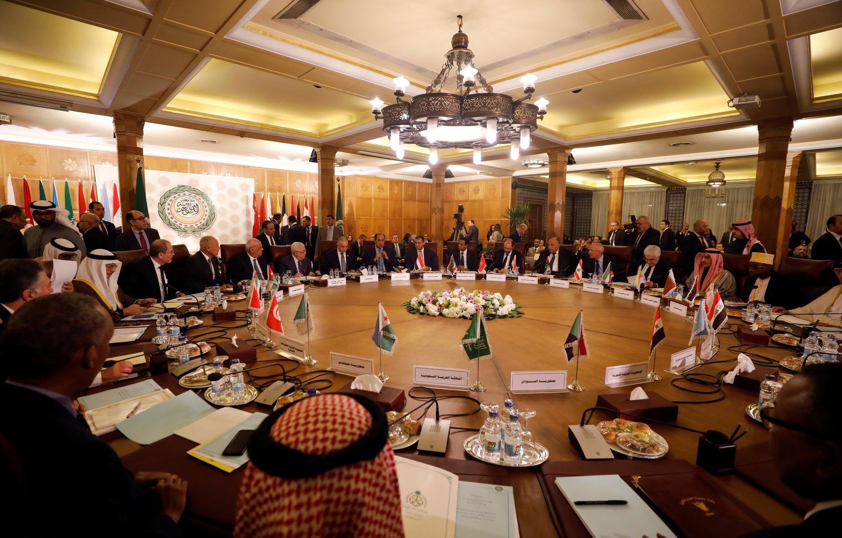 البيان الختامي لاجتماع الجامعة العربية يرفض