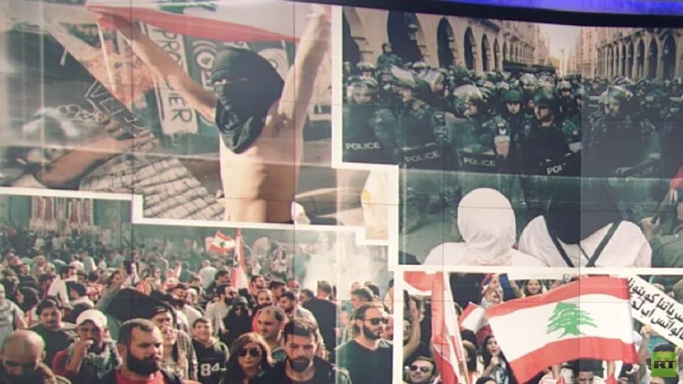 لبنان.. تظاهرات في بيروت وصور