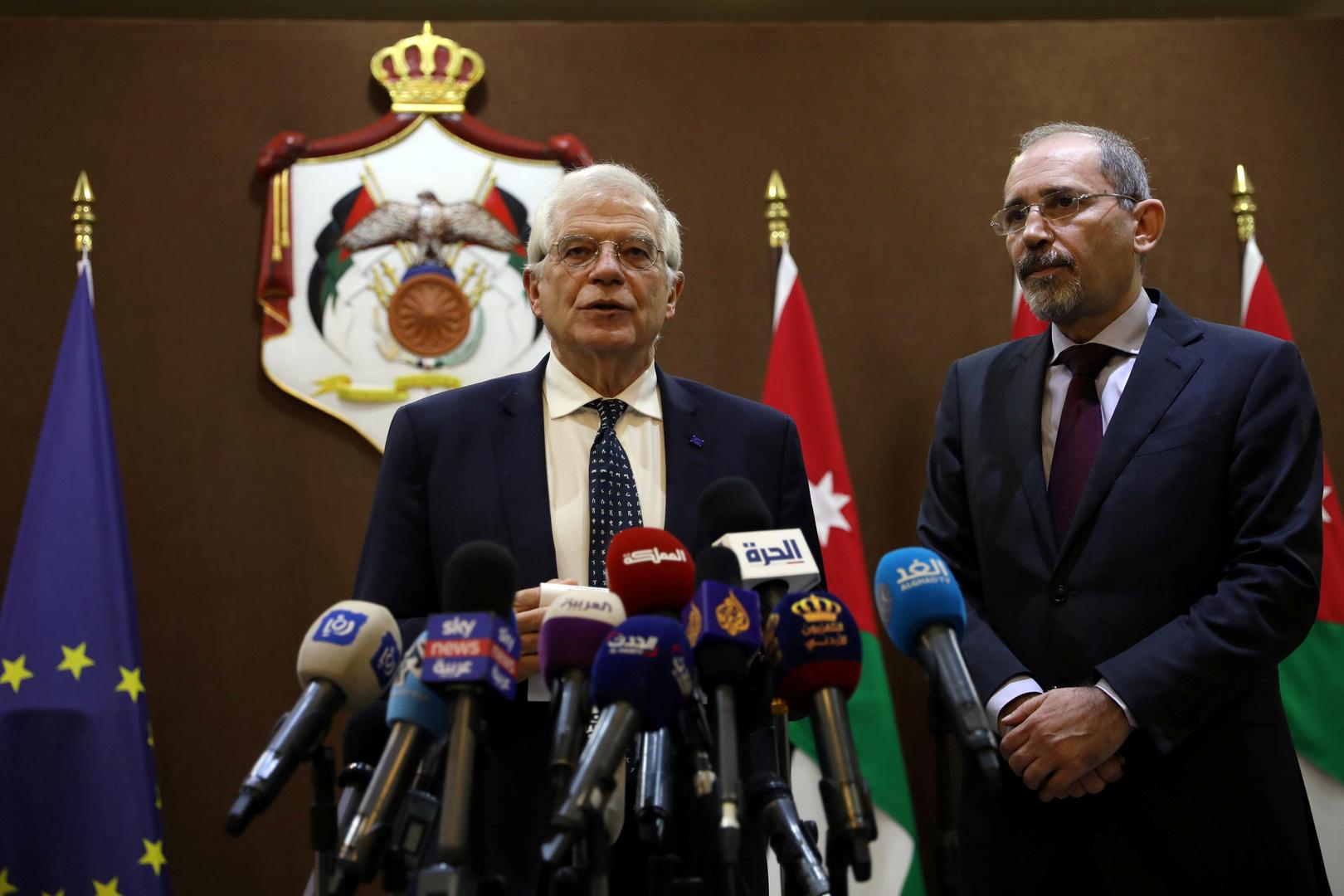 المفوض الأعلى للشؤون الخارجية والأمن لدى الاتحاد الأوروبي جوزيب بوريل، خلال مؤتمر صحفي مشترك مع وزير الخارجية الأردني أيمن الصفدي في العاصمة الأردنية عمان