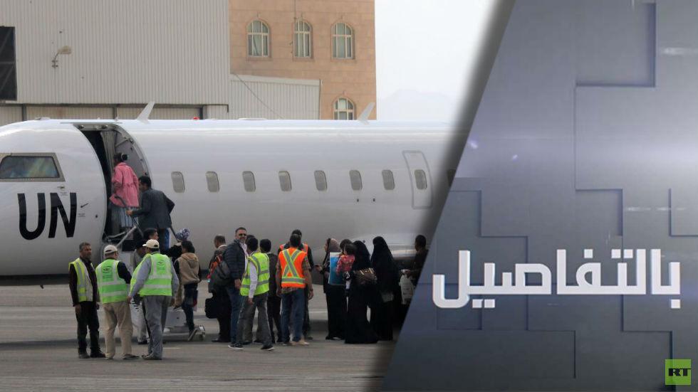 اليمن.. انفراجة سياسية؟