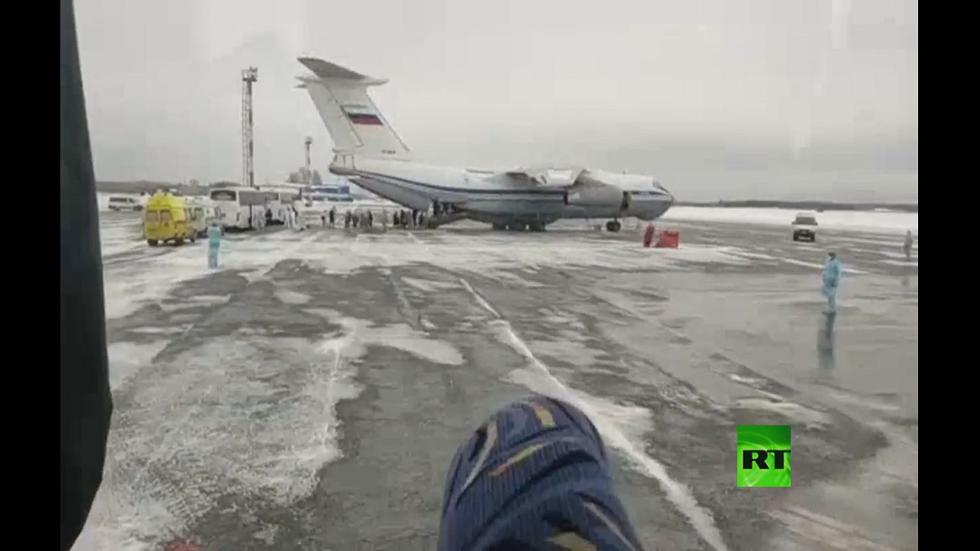 هبوط الطائرة الروسية القادمة من ووهان في مدينة تيومين