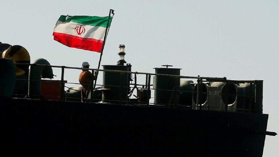 ناقلة نفط إيرانية - أرشيف