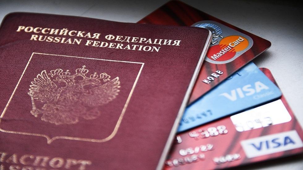 إجراء جديد لتبسيط الحصول على الجنسية الروسية