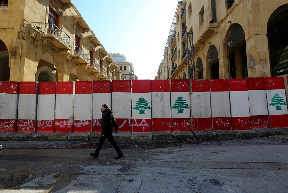 بيروت