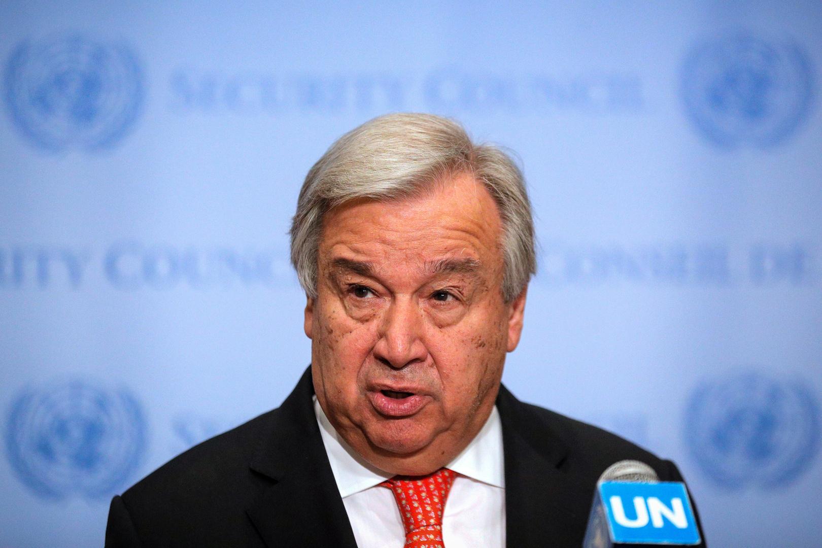 أمين عام الأمم المتحدة أنطونيو غوتيريش