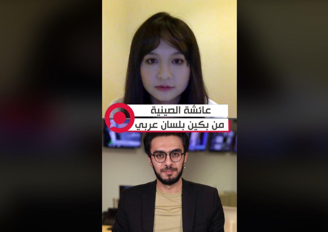 عائشة الصينية.. تغني للقدس بالعربية من بكين (فيديو)