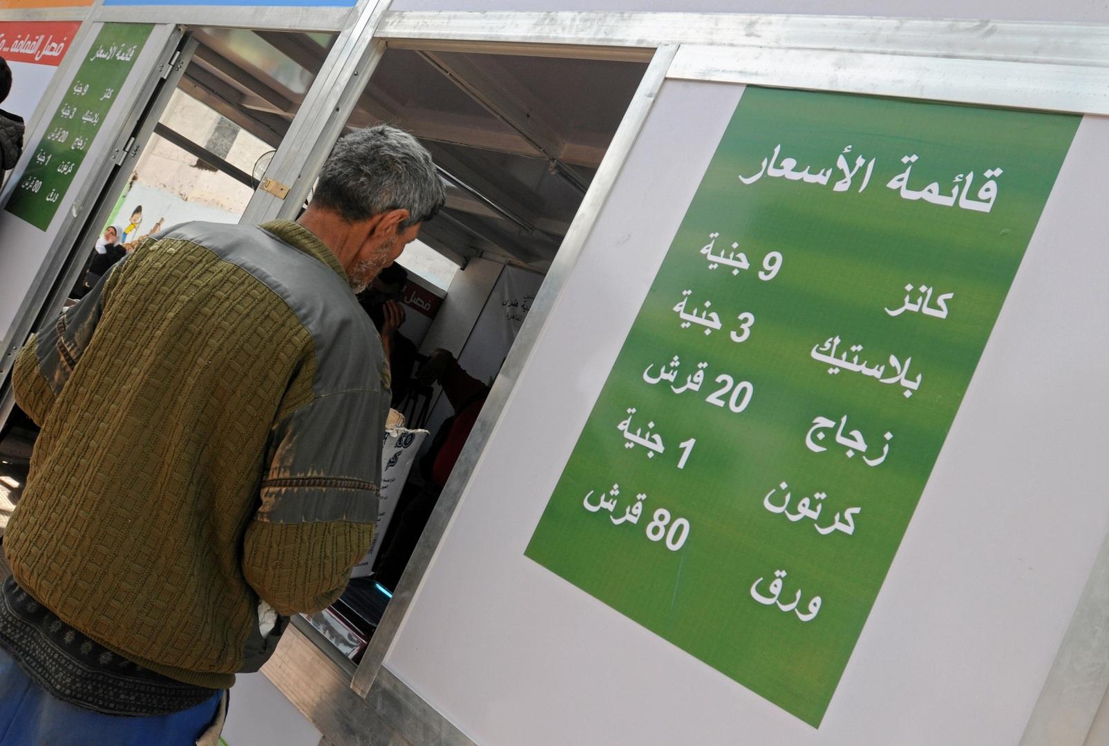 مصر.. ارتفاع التضخم