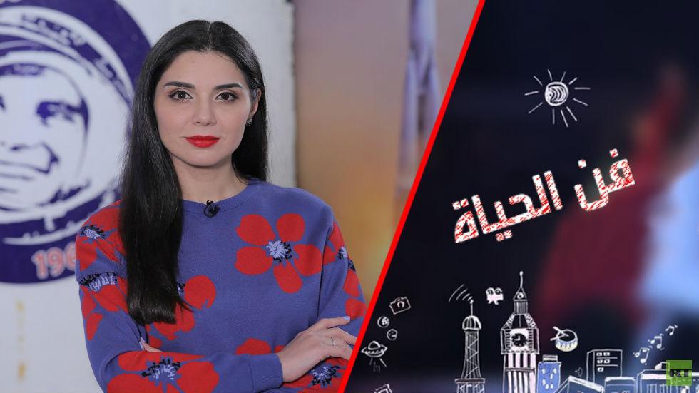 مصري يدهش موسكو