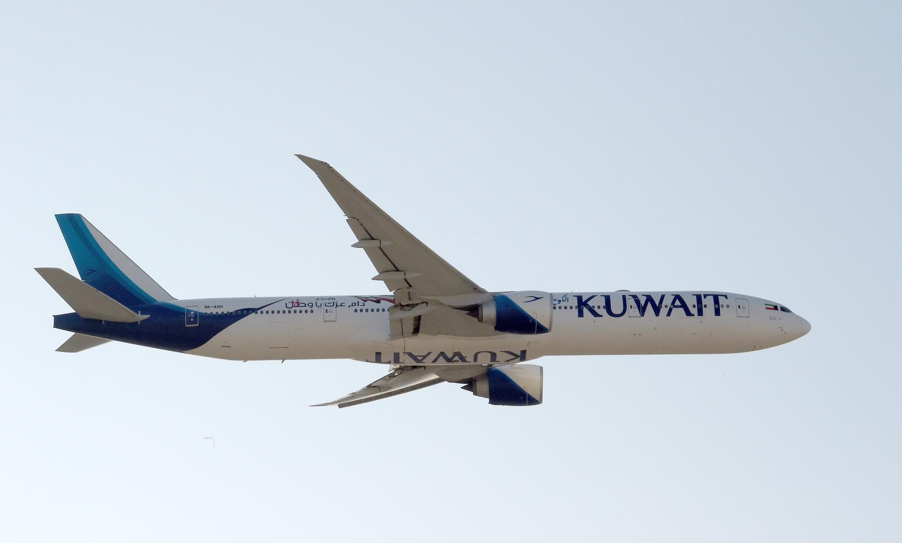 الحكومة الكويتية تتحرك بقوة في قضية