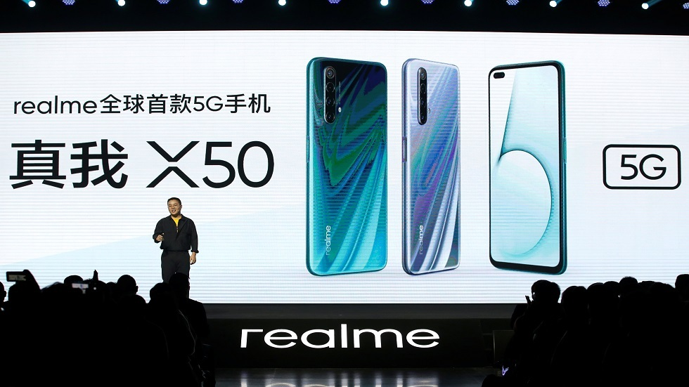 تسريب مواصفات هاتف 5G القادم من Realme