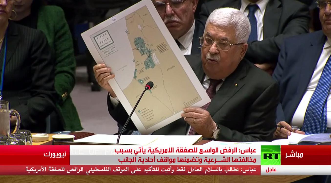 عباس للشعب الإسرائيلي: الاحتلال لن يصنع لكم الأمن والسلام