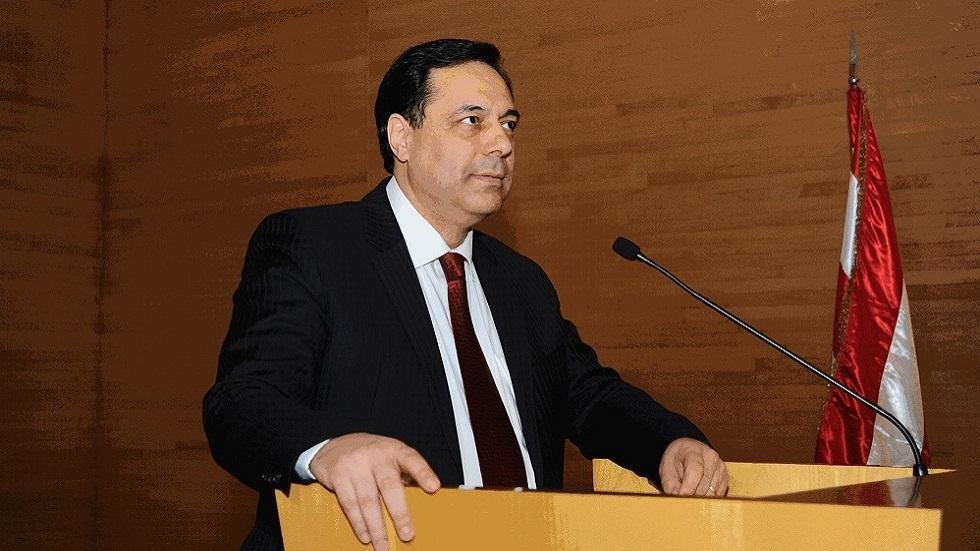 لبنان.. حكومة دياب تنال ثقة مجلس النواب بـ 63 صوتا