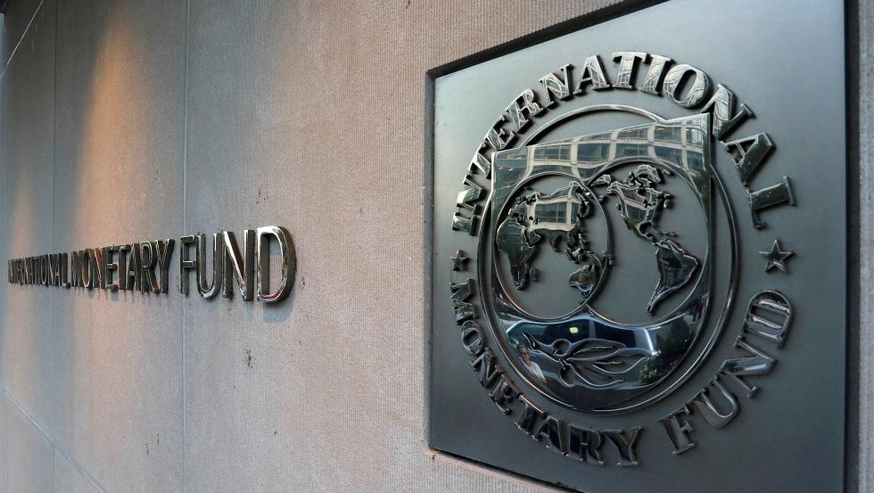 لبنان يطلب رسميا مساعدة من صندوق النقد الدولي