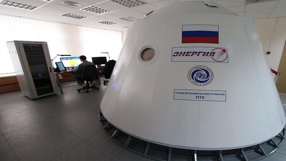 روسيا تطور مركبات جديدة للرحلات الفضائية المأهولة