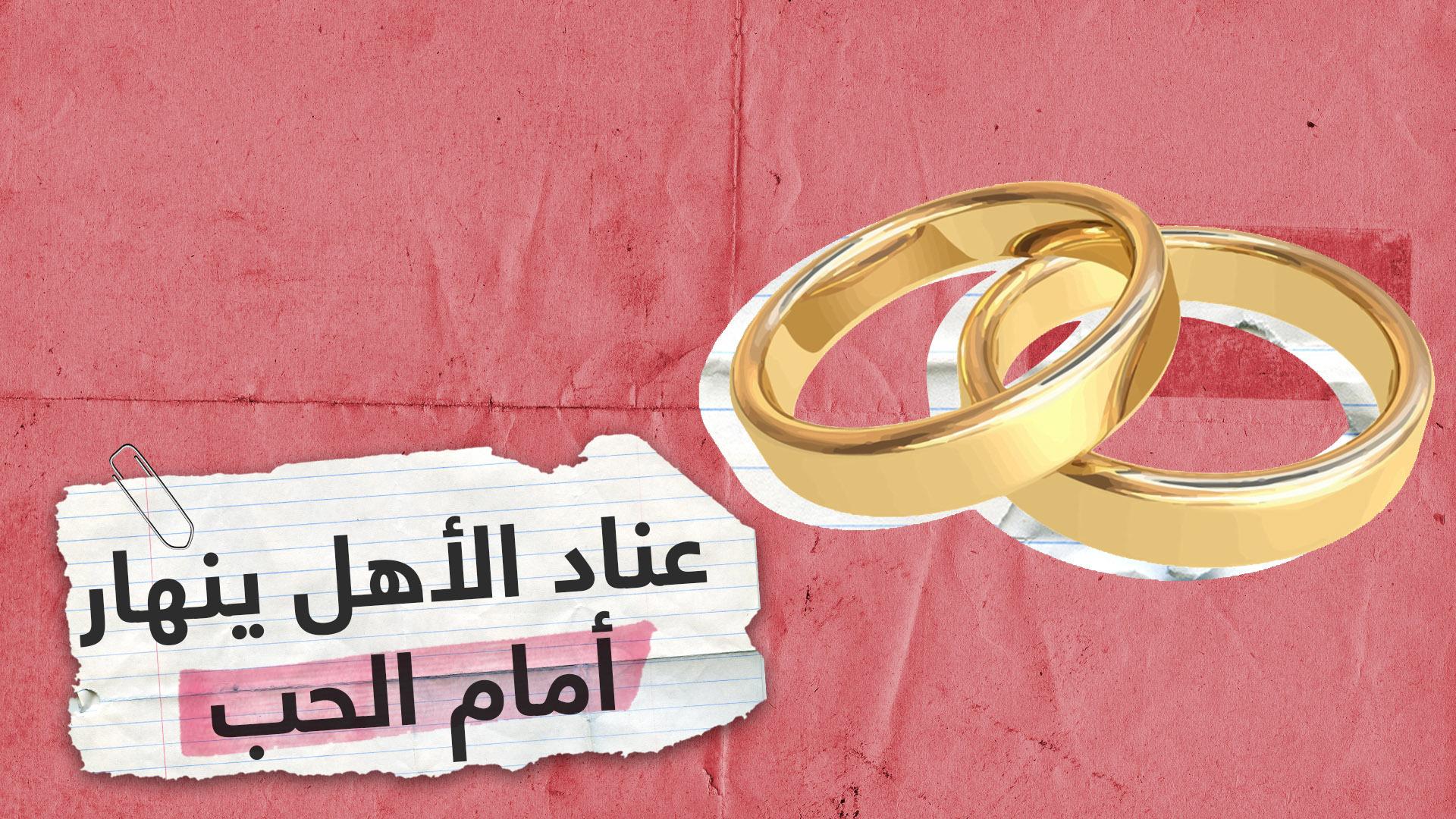 """زواج """"تاريخي"""" في السعودية"""