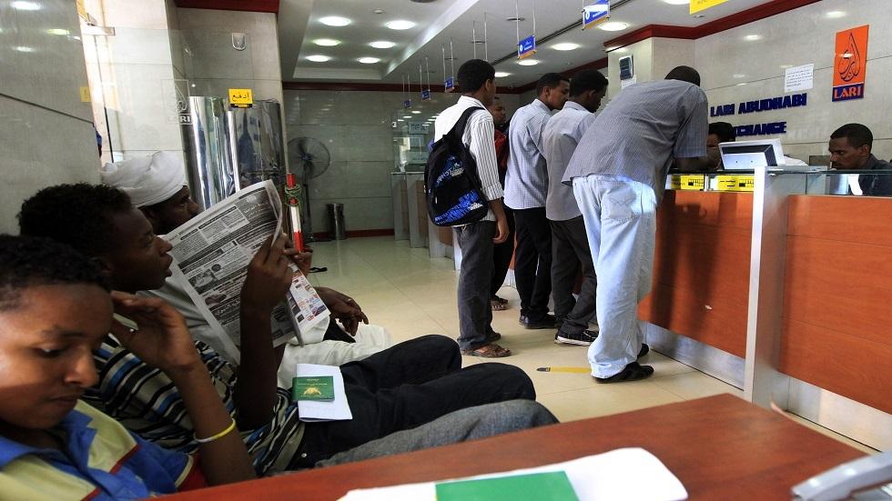 مكاتب تصريف وتوحيل العملات الأجنبية في السودان - أرشيف