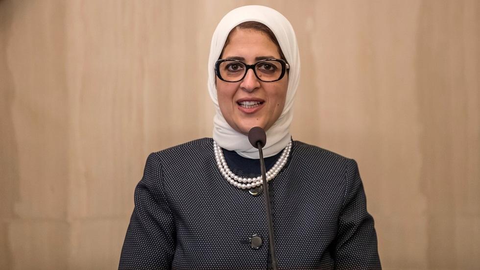 وزيرة الصحة المصرية تكشف تفاصيل عن أول مصاب بفيروس