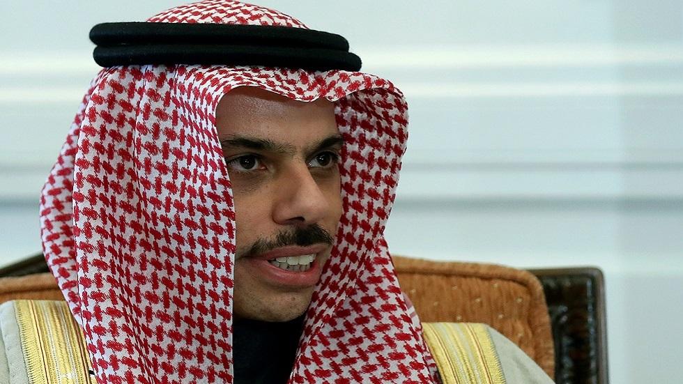 وزير الخارجية السعودي فيصل بن فرحان (صورة أرشيفية)