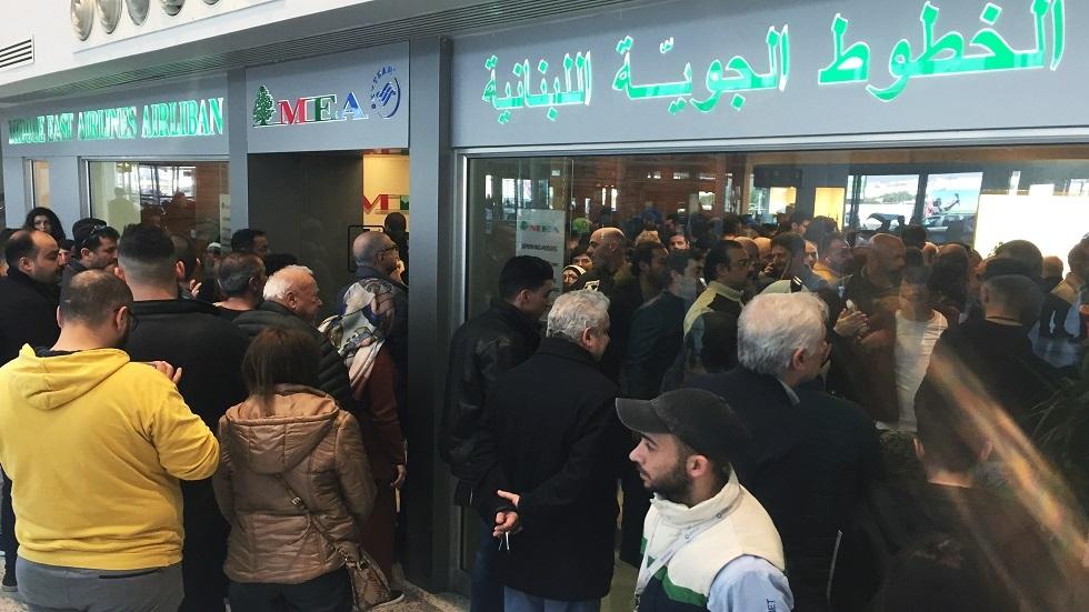 العشرات يتدافعون لشراء تذاكر عقب قرار شركة الطيران اللبنانية