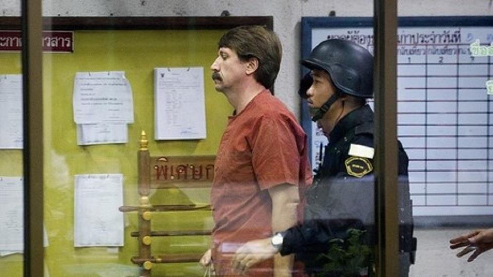 فيكتور بوت رجل أعمال روسي  حوكم وسجن في الولايات المتحدة للشك بنواياه
