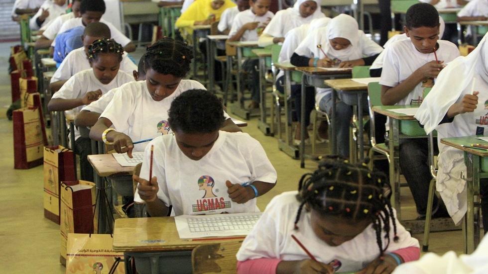 السودان.. قانون جديد يمنع الاختلاط في المدارس الخاصة -