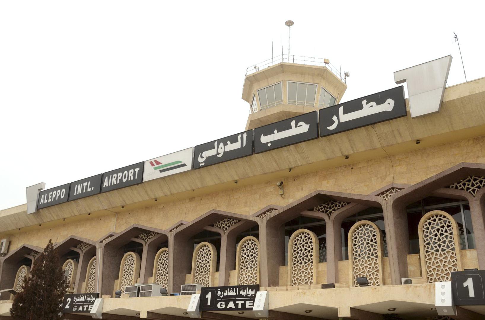 وزير النقل السوري يعلن استئناف تشغيل مطار حلب الدولي وبرمجة رحلات منه إلى القاهرة