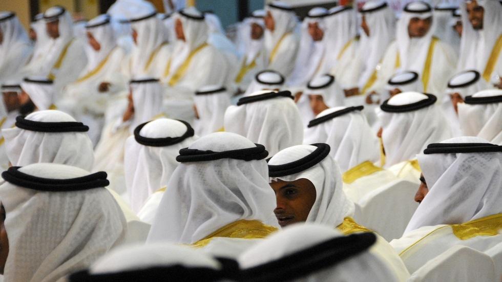 حفلة زفاف جماعي في السعودية - أرشيف