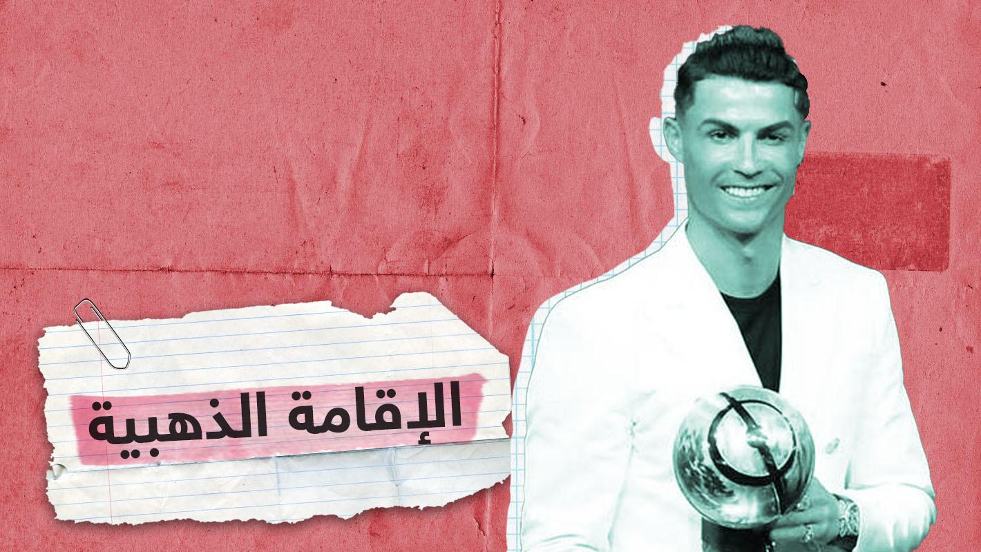 نجوم ومشاهير يملكون الإقامة الذهبية في الإمارات