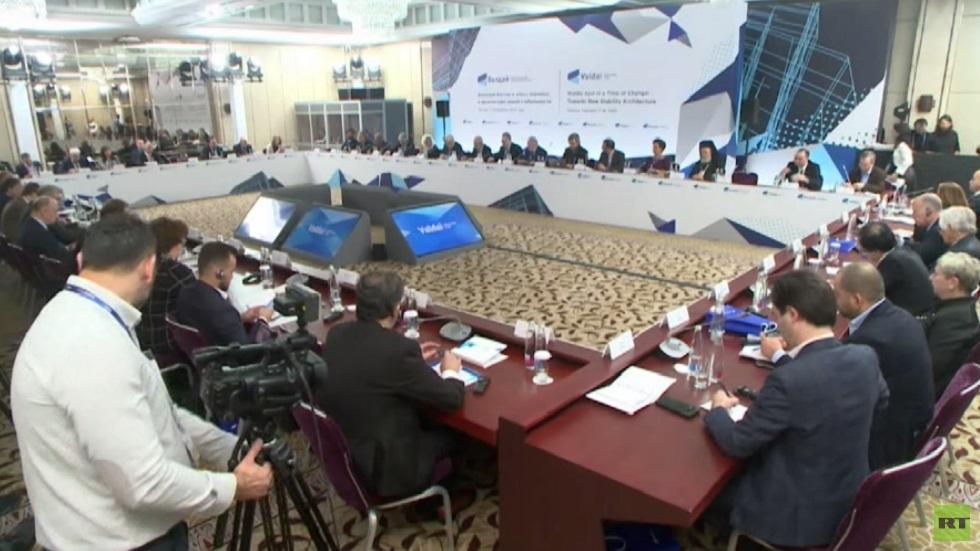 اختتام المؤتمر الشرق أوسطي