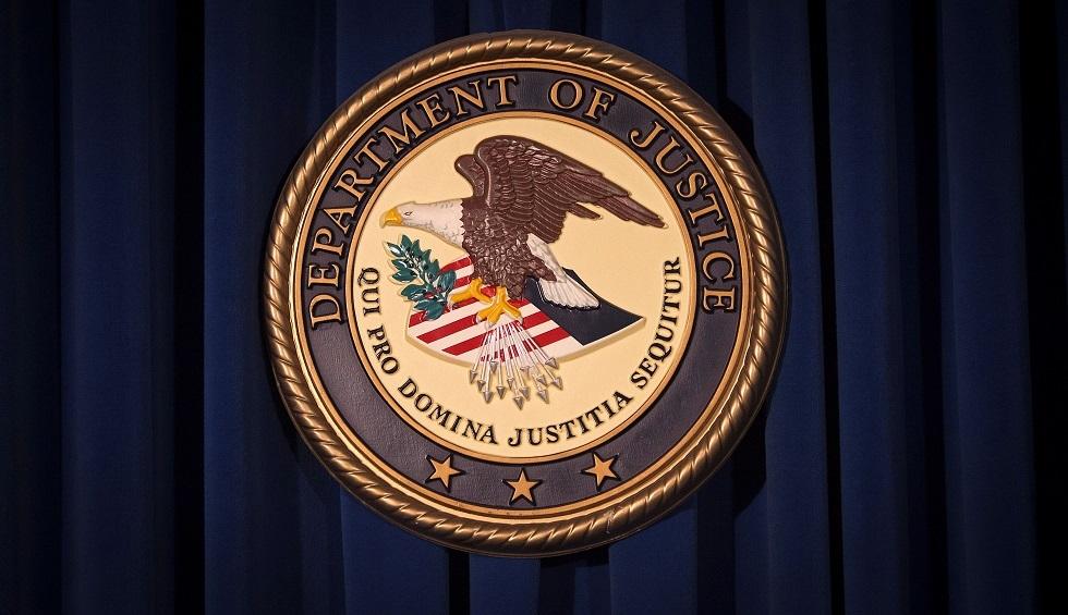 السلطات الأمريكية تعتقل مكسيكيا بتهمة العمل غير القانوني لصالح روسيا