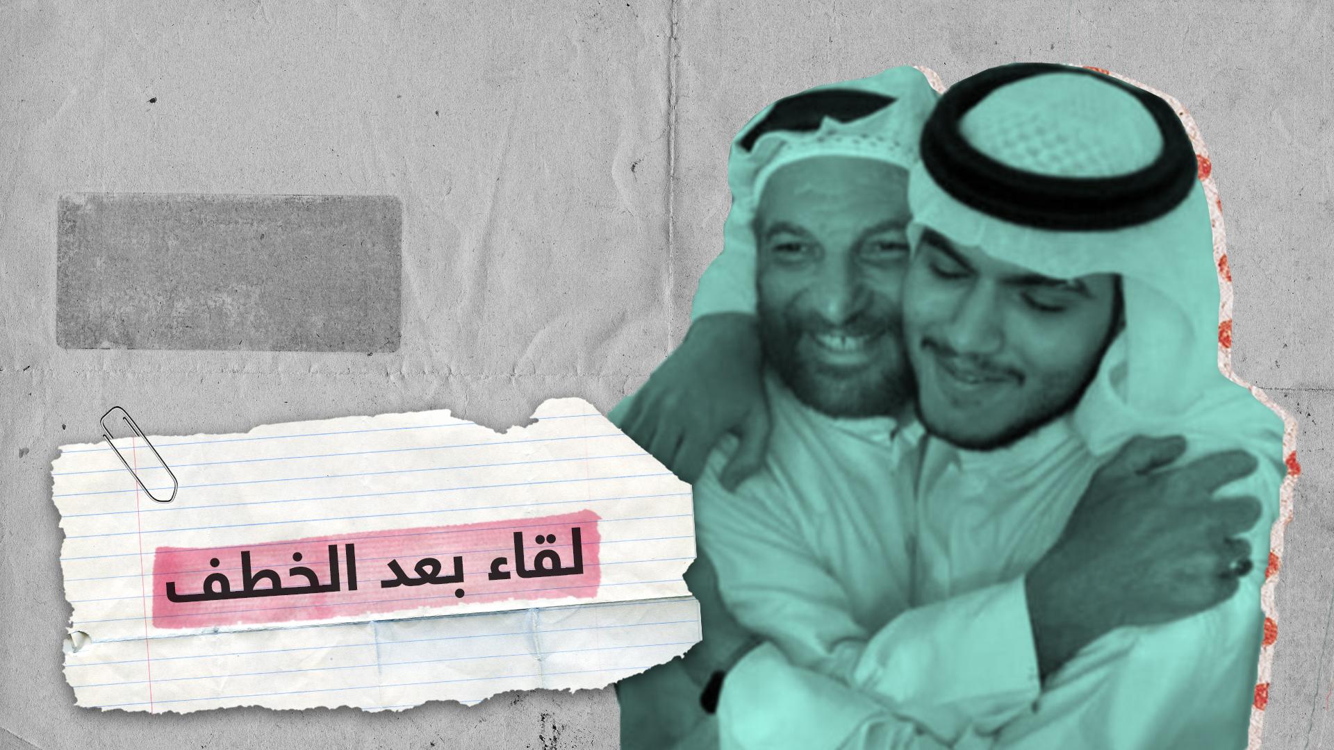 مشهد مؤثر.. لحظة لقاء والد بابنه بعد فراق دام 20 عاما بسبب خطفه