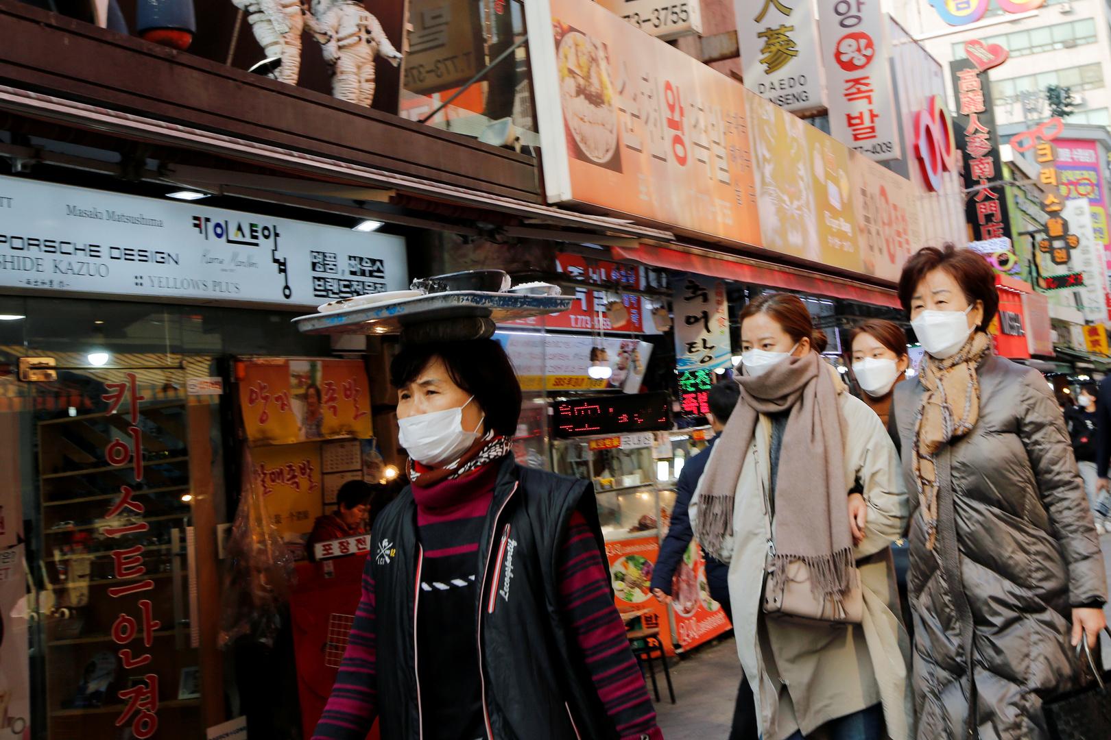 كوريا الجنوبية تعلن أول حالة وفاة بفيروس
