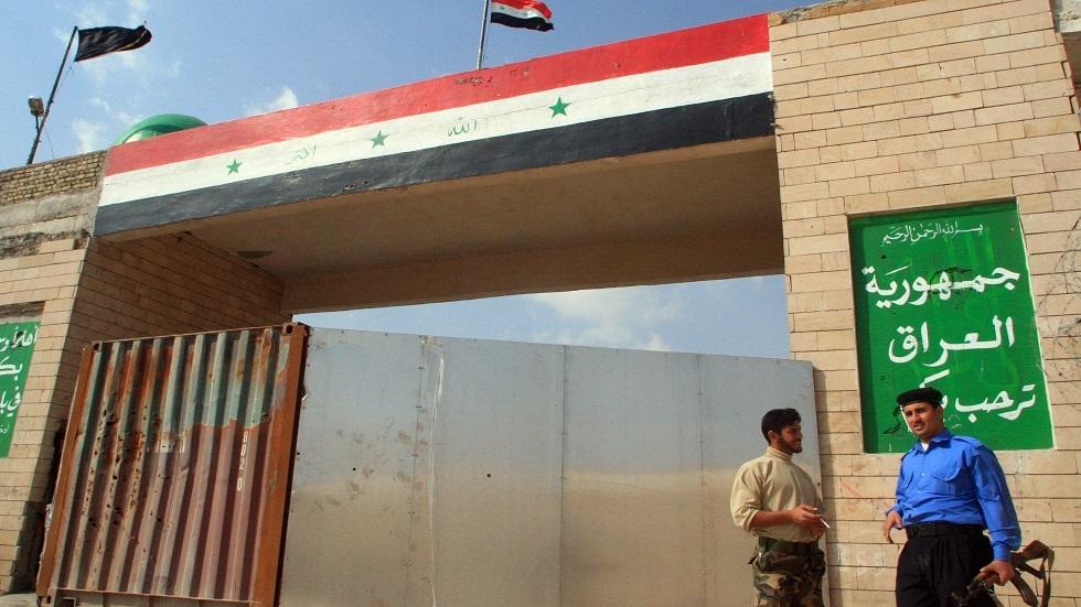 معبر حدودي بين العراق وإيران - أرشيف
