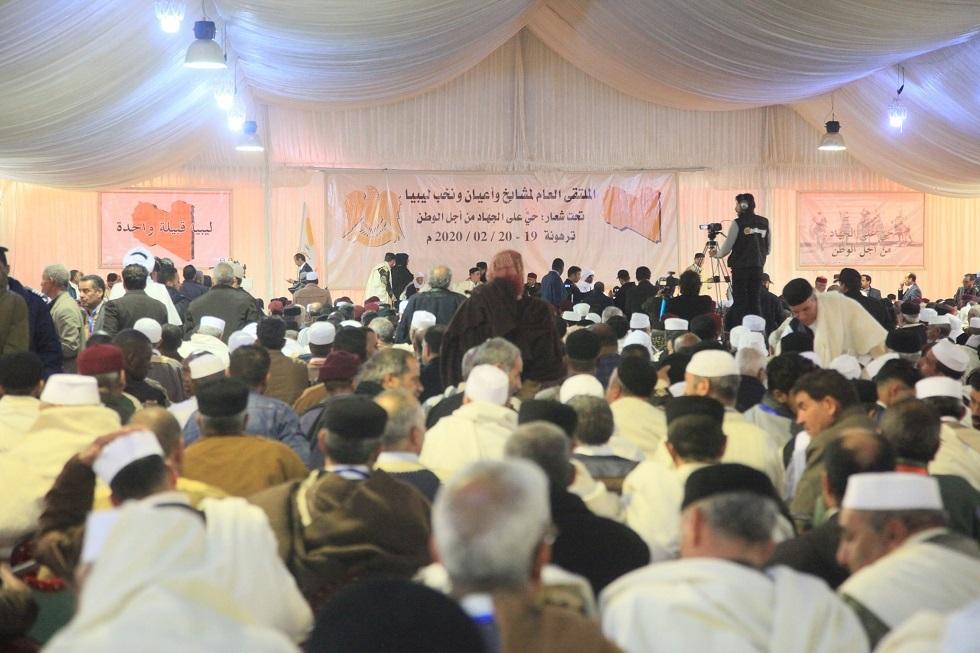 الملتقى العام لمشايخ وأعيان ونخب ليبيا