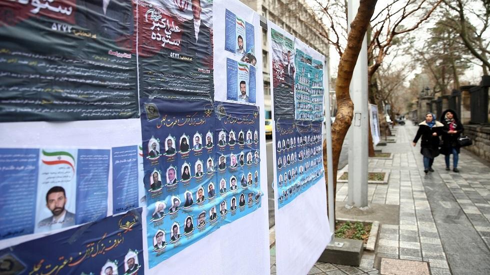 الانتخابات البرلمانية الإيرانية