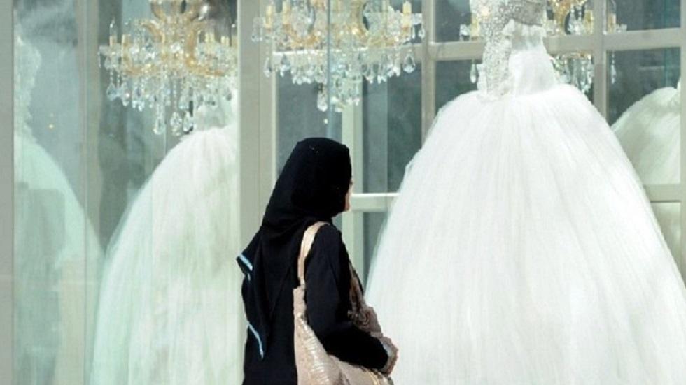الزواج في السعودية - أرشيف