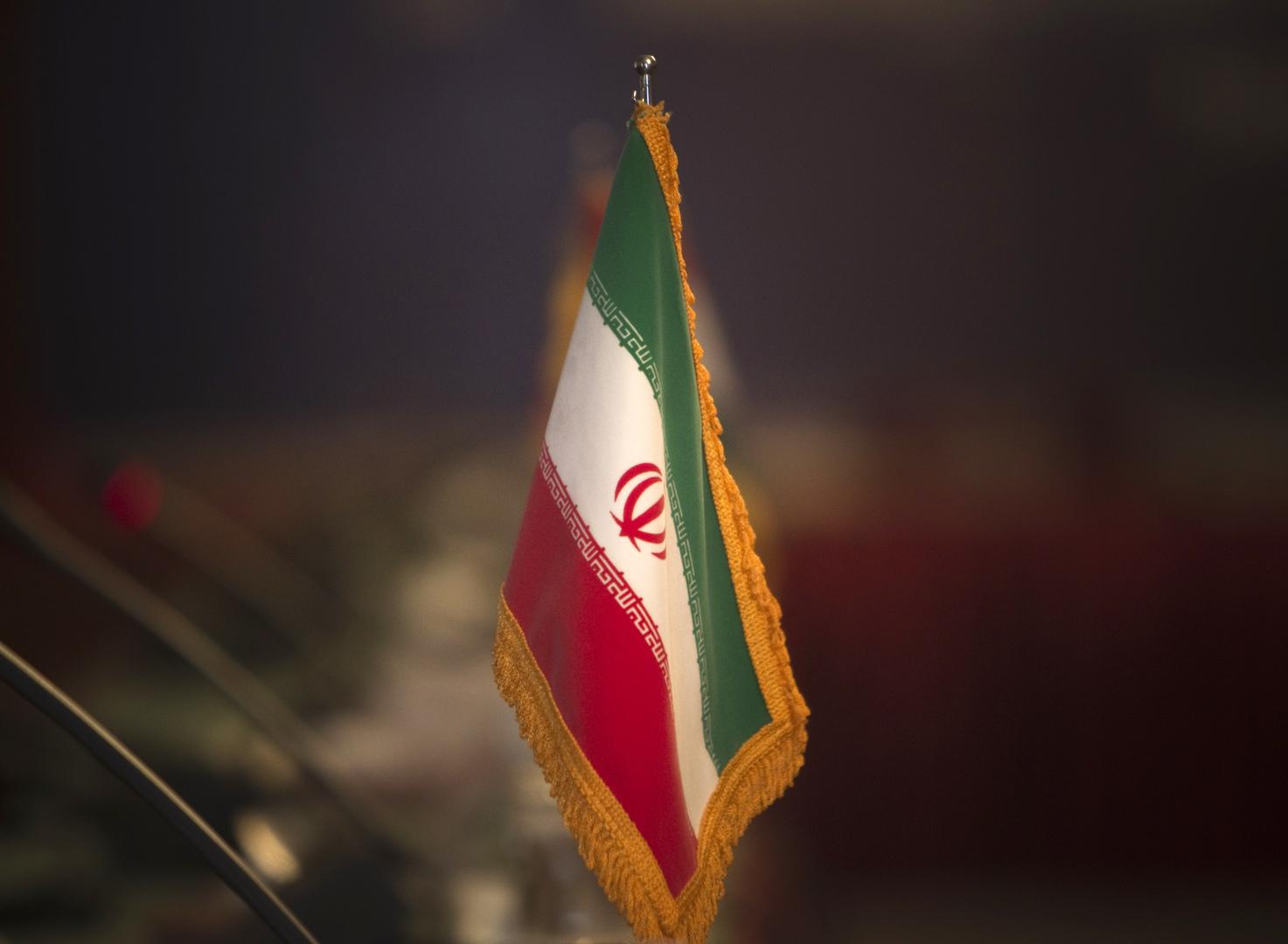 إيران تعلق على قرار