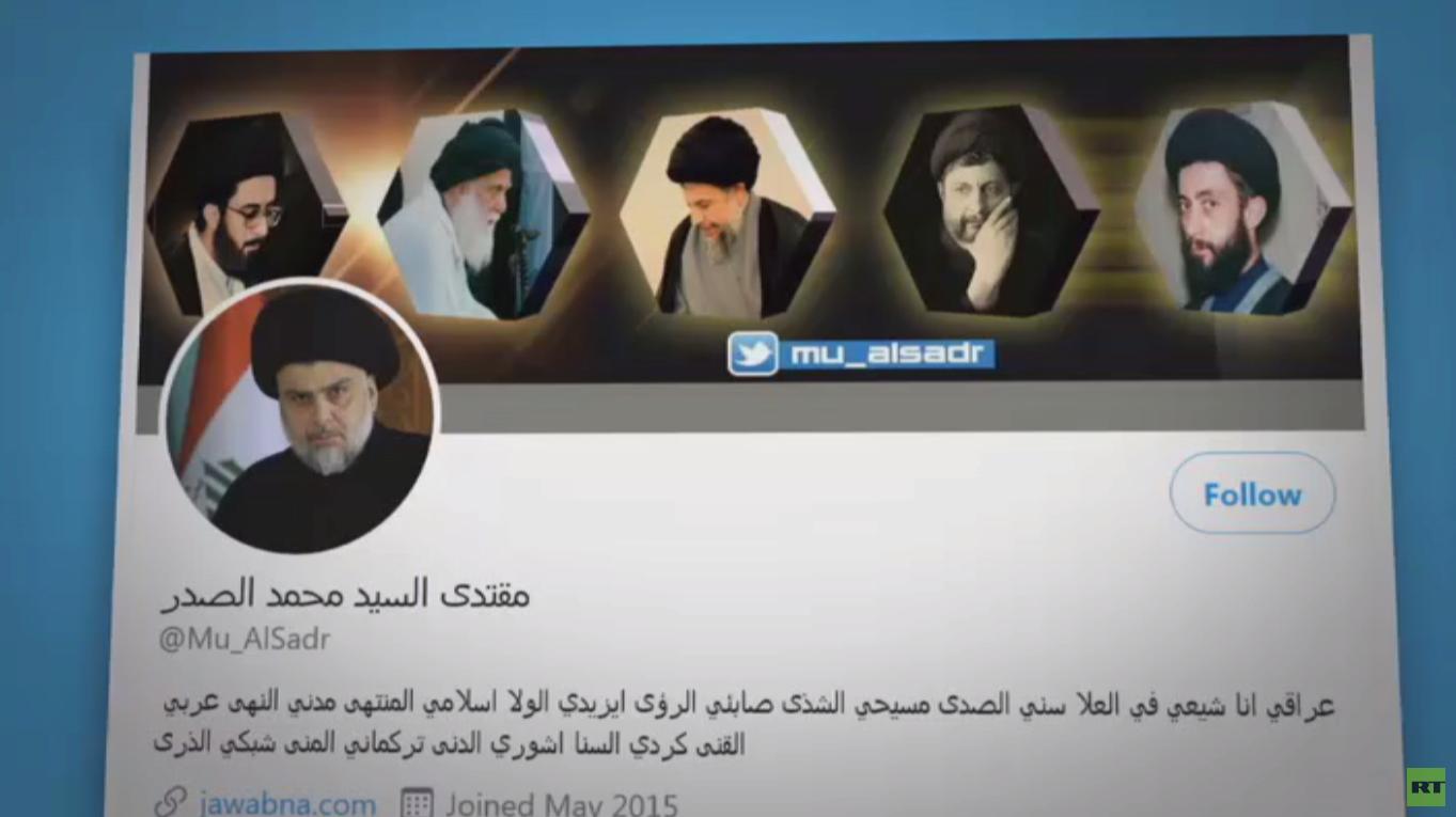 العراق.. الصدر يهدد بتظاهرة مليونية