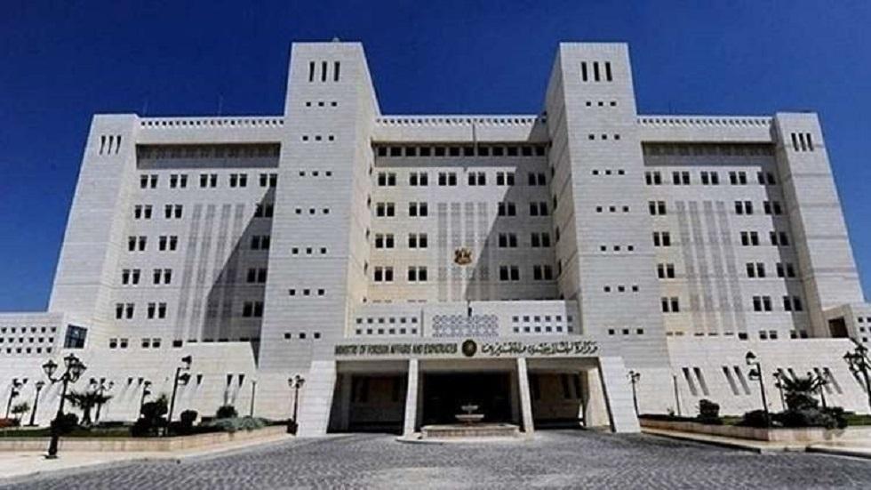 وزارة الخارجية والمغتربين في سوريا - أرشيف -