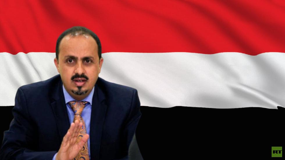 وزير الإعلام اليمني، معمر الإرياني