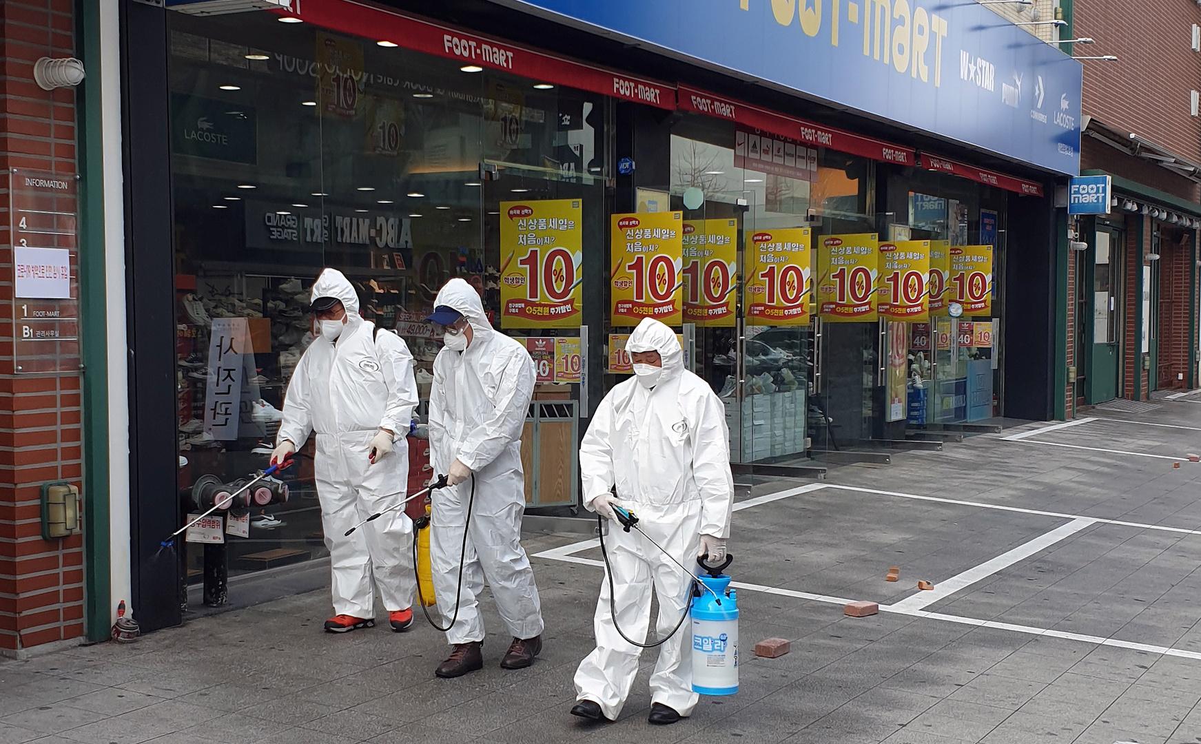 كوريا الجنوبية تعلن خامس حالة وفاة بفيروس كورونا وترفع مستوى الخطر إلى أعلى درجة