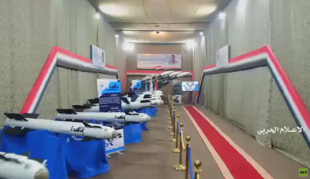 الحوثيون يكشفون عن منظومات دفاع جوي جديدة