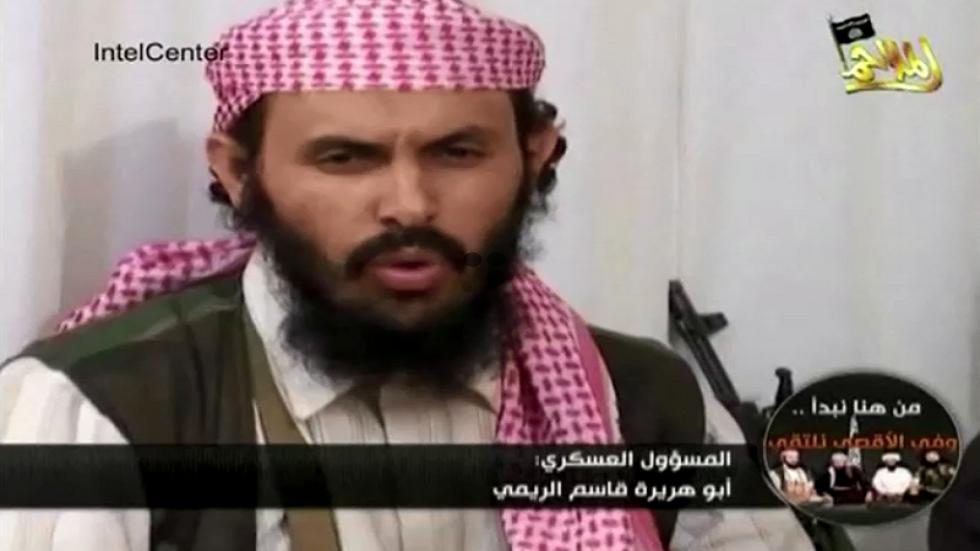 قاسم الريمي، زعيم القاعدة في الجزيرة العربية