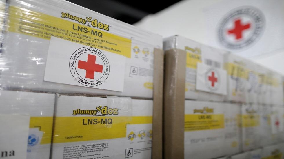 مساعدات تابعة للصليب الأحمر الدولي - أرشيف