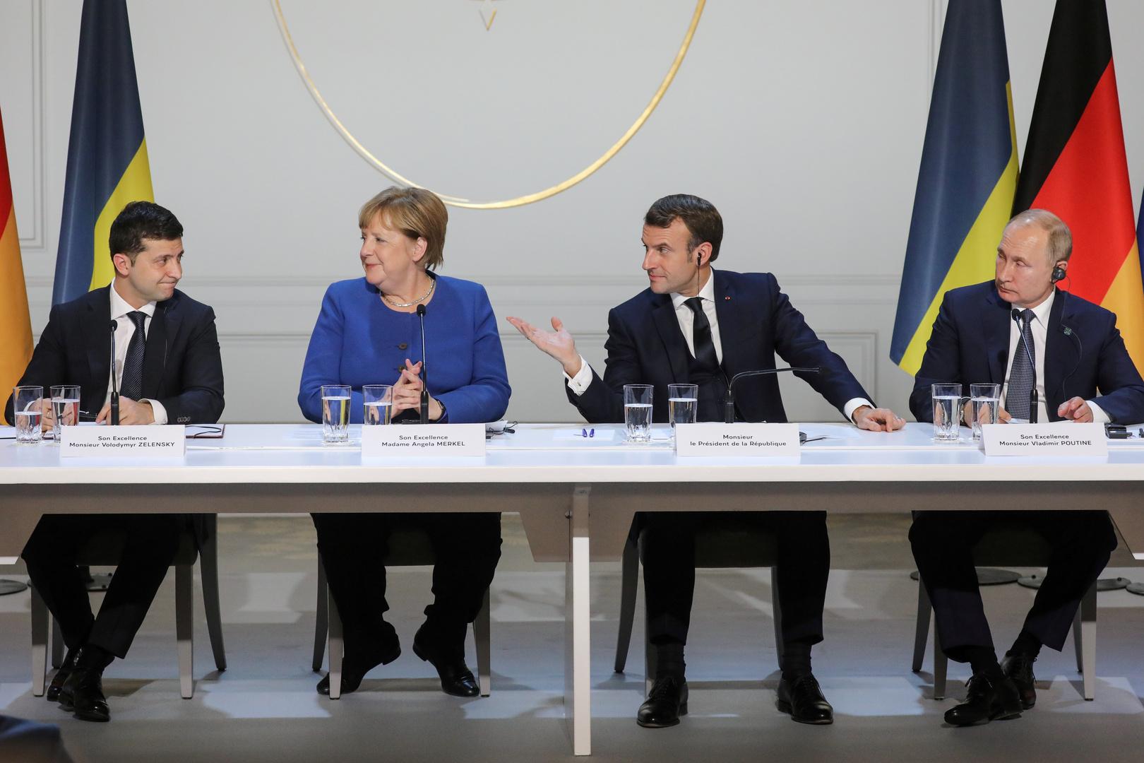 ما حاجة ترامب إلى السلام بين موسكو وكييف؟
