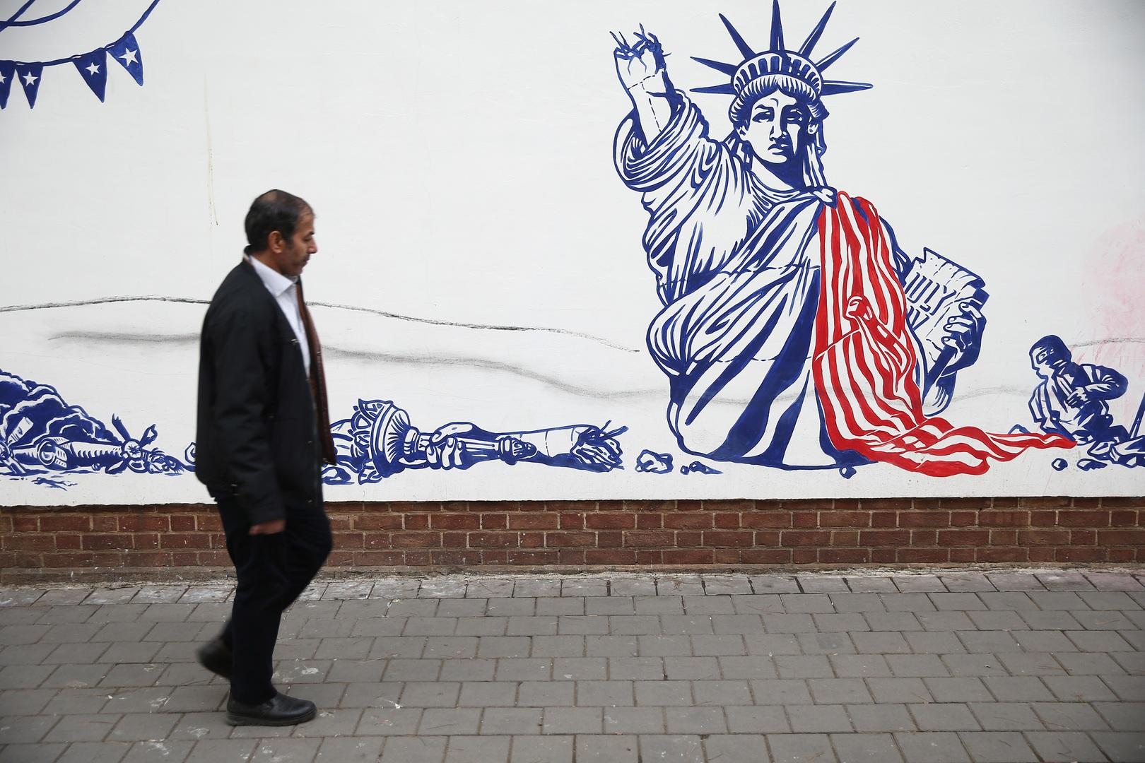 إيران.. لا يرى بالعين المجردة وفعل ما عجز عنه ترامب