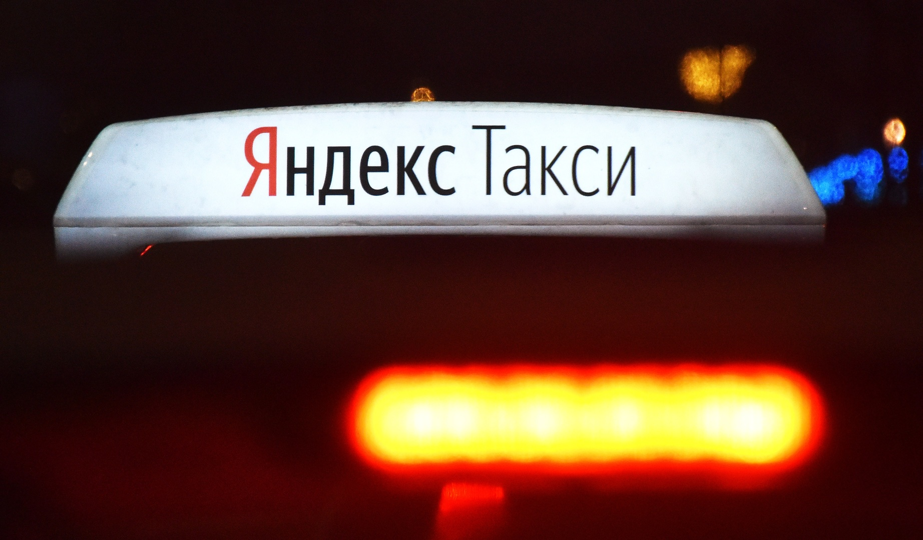 مستثمرون دوليون بقيادة صندوق سيادي روسي يستثمرون في