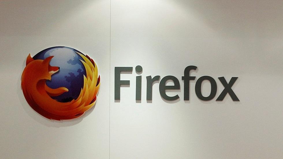 ميزات جديدة ستحمي خصوصية مستخدمي Firefox